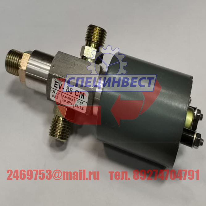 Клапан электромагнитный ЕV88/ 443643088800/