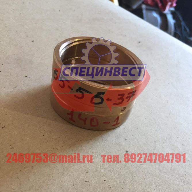 Втулка малая тяги БЗУ 533-0-14-27-140-1